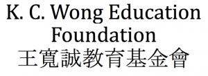 logo_kc_wong